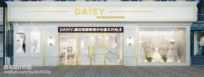 —DAISY黛丝—北欧梦幻_3131