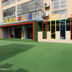石首江南国际幼儿园_3133338