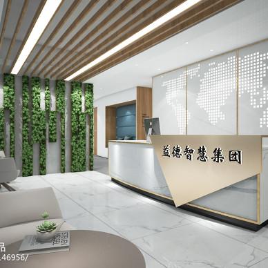 泰益德置业集团有限公司—办公空间设计_3133416