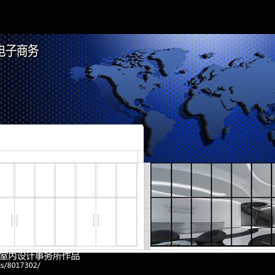 江西电子科技公司_3135218