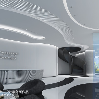 江西电子科技公司_3135219