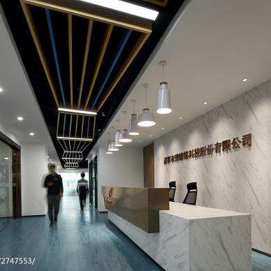 Leaderment office前台设计图
