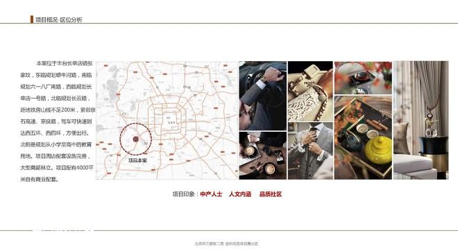 【新贵】 MDE空间设计_31392