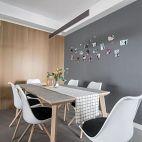 130平二居餐厅设计图片