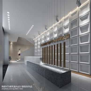 广州葛洲坝房地产公司办公室_3141836
