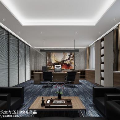 广州葛洲坝房地产公司办公室_3141838