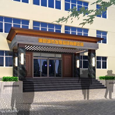 办公楼改造