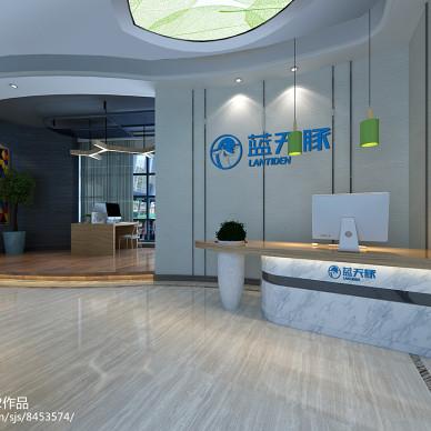 蓝天豚安徽运营中心_3143454