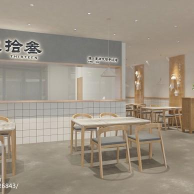 网红餐厅设计_3145925