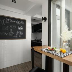 120平方现代小吧台设计图