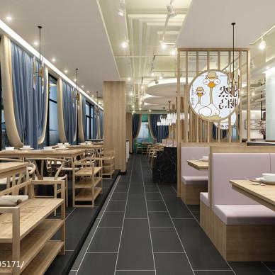 【AX工作室—吴军设计】燃鹅-火焰醉鹅餐厅_3158080