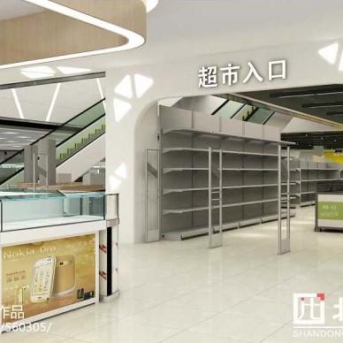 菏泽瑞华购物广场超市设计_3158880