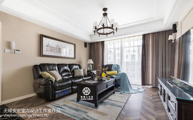 美式四居客厅设计实景图片