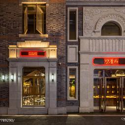妙香山韩式烤肉店外观设计图