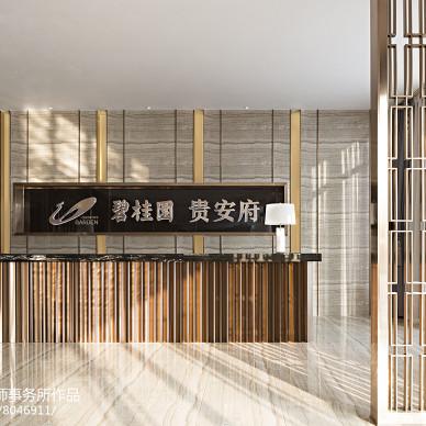 福州碧桂园贵安府售楼处前台设计图