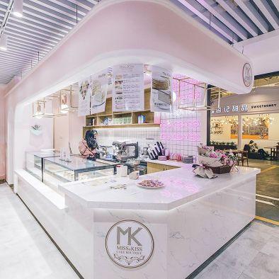 华远华MK蛋糕店