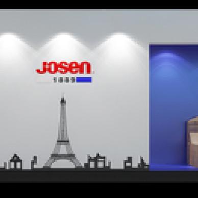 JOSEN_3173389