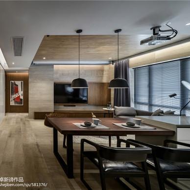 高级灰现代三居餐厅设计图