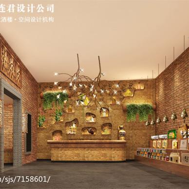 万龟园生态园餐厅_3178783