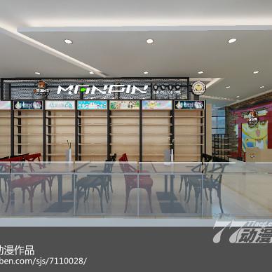MOEPING動漫風尚休閑館25_3180256