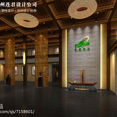 深圳凯联龟主题餐厅室内设计方案_3180440