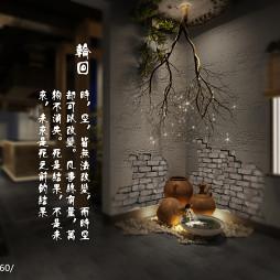 西安崇山路禅意文化餐厅_3190836