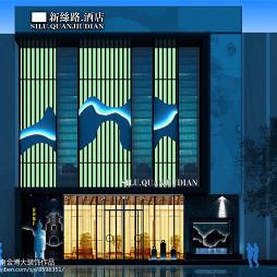 洛阳新丝路文化精品酒店装修设计案例_3191730