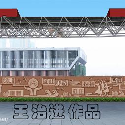 长沙滨江国际实验学校定制浮雕_3193028