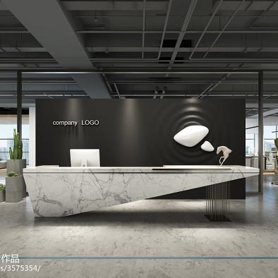 运河智慧产业园办公室