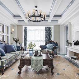 四居美式客厅茶几设计图