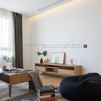 北欧三居无电视客厅设计图