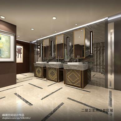 峰阁空间设计——中式卫生间_3208906