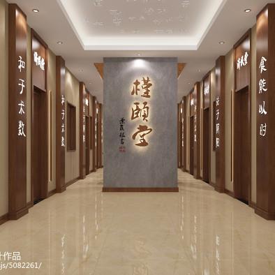 峰阁空间设计——西青槿熙堂中药店