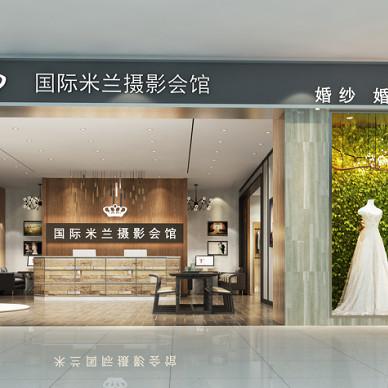 国际米兰摄影会馆室内设计方案_3211314