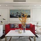 简约轻奢客厅设计