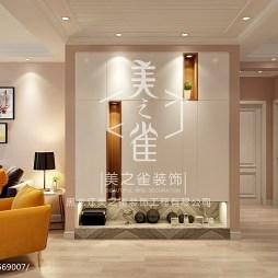 哈尔滨现代简约风格设计攻略,哈尔滨现代简约设计_3222684
