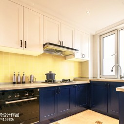 简爱美式厨房设计