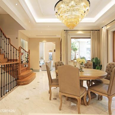 轻奢美式别墅餐厅设计