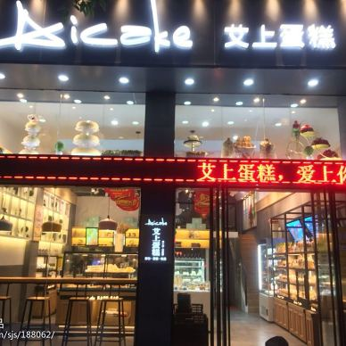 面包蛋糕店_3225836
