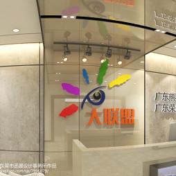 广州珠江国际大联盟旅游办公室_3226746