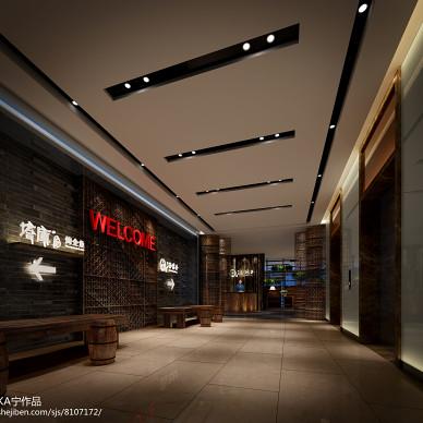 中国深圳华南城烤鱼烤羊餐厅_3227275