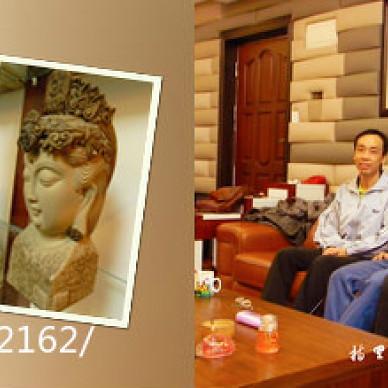 茂名亿城名苑郑先生雅居设计方案_3232157