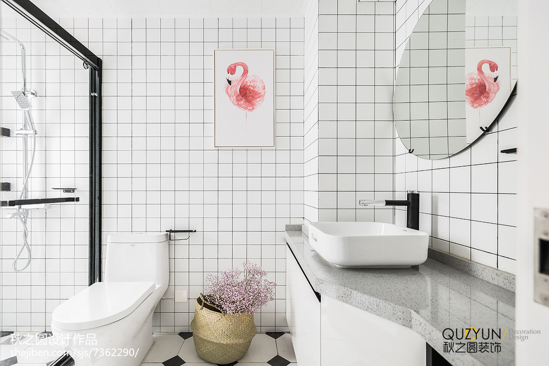 98㎡北欧卫浴设计