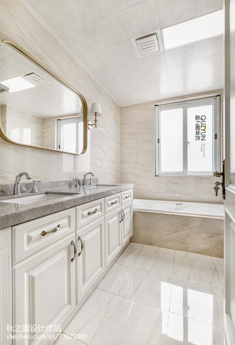 170㎡现代美式卫浴设计