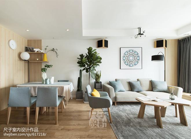 静谧北欧客厅设计图