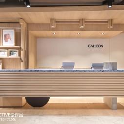 GALLEION展厅服务台设计图