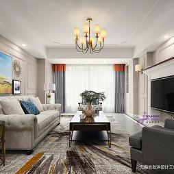 美式三居客廳實景