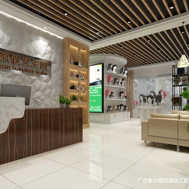 永旺惠州东平店3楼青丝源假发王国_3243964