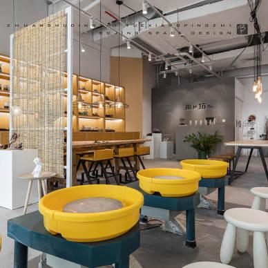 陶艺展销厅设计