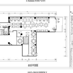 温州阿川渔庄中餐厅设计方案_3248366